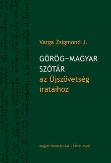 Varga Zsigmond J. - Görög-magyar szótár az Újszövetség irataihoz