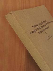 Aczél György - Szemelvénygyűjtemény a magyar munkásmozgalom története tanulmányozásához II. (töredék) [antikvár]