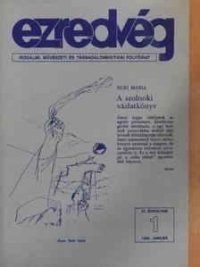 Ács Tibor - Ezredvég 1996. január [antikvár]