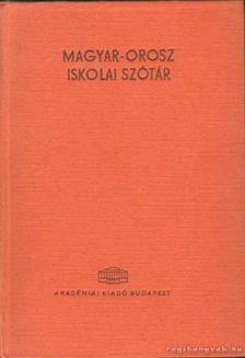 Szabó Miklós - Orosz-magyar, magyar-orosz iskolai szótár [antikvár]