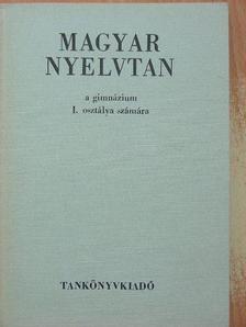 Szemere Gyula - Magyar nyelvtan [antikvár]