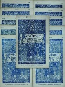 Bodnár Gáspár - Mária-Kert 1916. (nem teljes évfolyam) [antikvár]