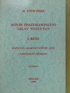 H. Tóth Imre - Rövid összehasonlító szláv nyelvtan I. (dedikált példány) [antikvár]