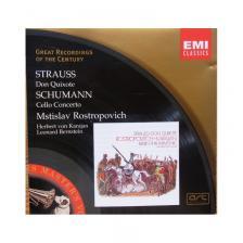 STRAUSS R., SCHUMANN - DON QUIXOTE - CELLO CONCERTO CD ROSTROPOVICH