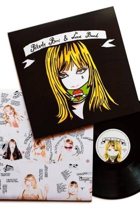 PÉTERFY BORI - PÉTERFY BORI & LOVE BAND LP