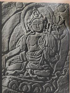 Patkó Imre - Tibet [antikvár]