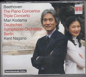 BEETHOVEN - THE PIANO CONCERTOS - TRIPLE CONCERTO 3CD MARI KODAMA, KENT NAGANO