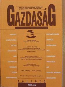 Bródy András - Gazdaság 1996. ősz [antikvár]