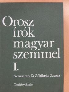Ady Endre - Orosz írók magyar szemmel I. (töredék) [antikvár]