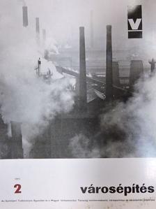 Balogh Gyula - Városépítés 1971/2. [antikvár]