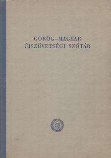 Kiss Jenő - Görög-magyar újszövetségi szótár [antikvár]