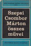 Szepsi Csombor Márton - Szepsi Csombor Márton összes művei [antikvár]