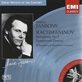 BARTÓK - CONCERTO FOR ORCHESTRA CD MARISS JANSONS