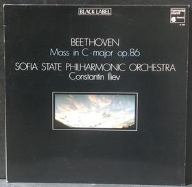 BEETHOVEN - MESSE EN UT MAJEUR CD CONSTANTIN ILIEV
