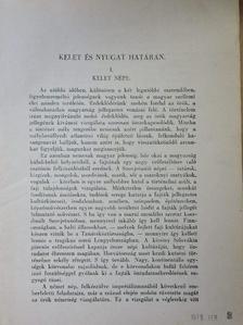 Aradi Gábor - Sorsunk 1941. július-szeptember [antikvár]
