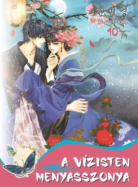 Jun Mi-Kjong - A vízisten menyasszonya 10. - Képregény