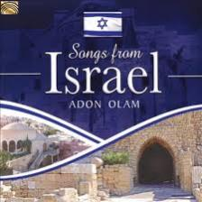 SONGS FROM ISRAEL CD ADON OLAM