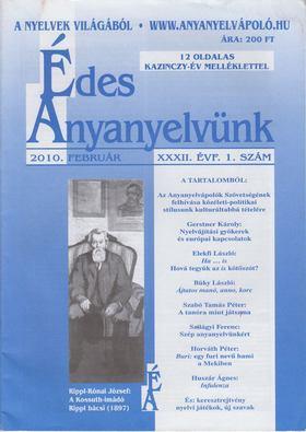 Grétsy László - Édes Anyanyelvünk 2010. Február XXXII./1. [antikvár]