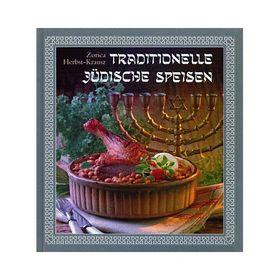 Zorica Herbst- Krausz - Traditionelle jüdische speisen (régi zsidó ételek)