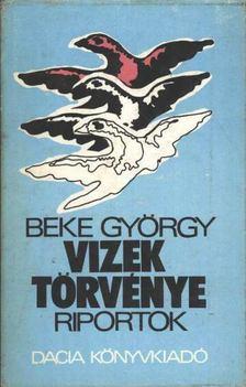 Beke György - Vizek törvénye [antikvár]