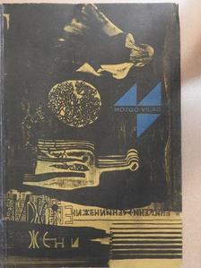 Aczél Géza - Mozgó Világ 1971. február [antikvár]