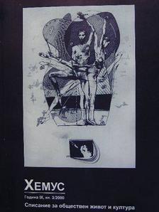 Alexander Gjurov - Haemus 2000/3. [antikvár]