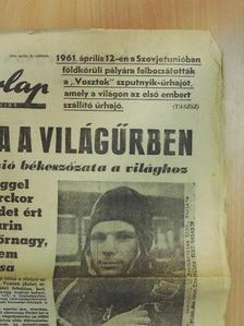 Mészáros Ferenc - Gagarin űrrepüléséről szóló újságok egyedi gyűjteménye (5 db) [antikvár]