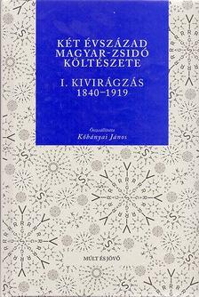Köbányai János - Két évszázad magyar-zsidó költészete I. - Kivirágzás 1840-1919 [antikvár]