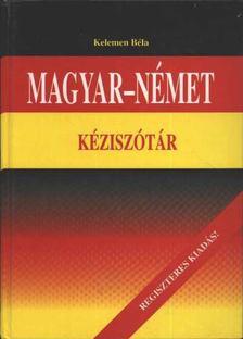 KELEMEN BÉLA - Magyar-német kéziszótár [antikvár]