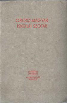 Szabó Miklós - Magyar-orosz orosz-magyar iskolai szótár [antikvár]