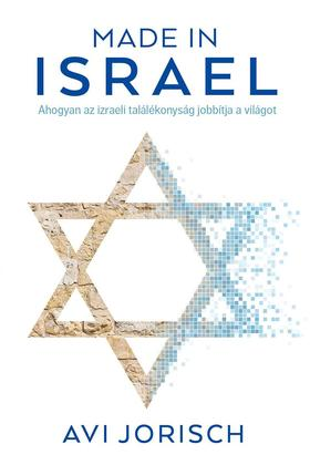 Avi Jorisch - Made in Israel