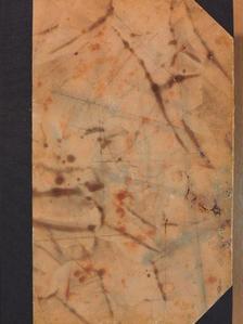 Erdős Renée - Uj Idők 1924. (nem teljes évfolyam) [antikvár]