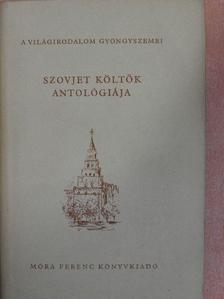 Ajbek - Szovjet költők antológiája [antikvár]