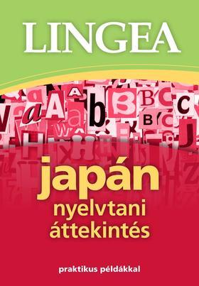 Japán nyelvtani áttekintés