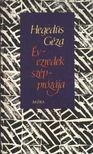Hegedüs Géza - Évezredek szépprózája [antikvár]