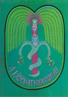 Gállos Orsolya - A kígyómenyasszony [antikvár]