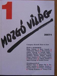 Almási Miklós - Mozgó Világ 2007. (nem teljes évfolyam) [antikvár]