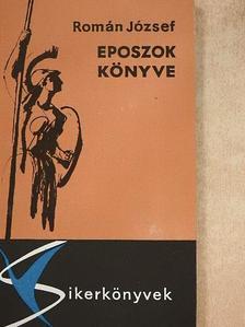 Román József - Eposzok könyve [antikvár]