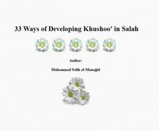 al-Munajjid Muhammad Salih - 33 Ways of Developing Khushoo' in Salah [eKönyv: epub, mobi]