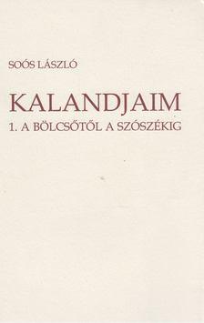 Soós László - Kalandjaim 1. - A bölcsőtől a szószékig [antikvár]