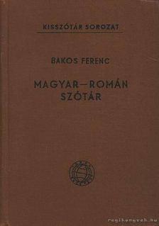 Bakos Ferenc - Magyar-román szótár [antikvár]