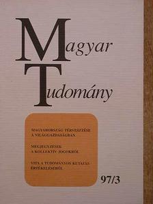 Bertényi Iván - Magyar Tudomány 1997. március [antikvár]
