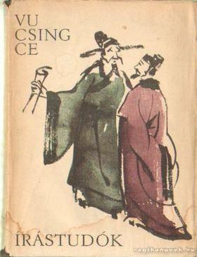 Vu Csing-Ce - Írástudók [antikvár]