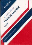 Eckhardt Sándor - Francia-magyar szótár [antikvár]