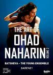 THE ART OF OHAD MAHARIN VOL.2 DVD BATSHEVA