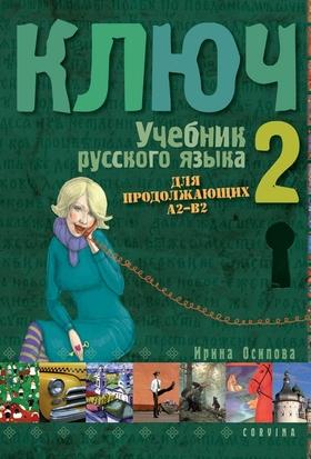 Oszipova Irina - KULCS 2 - OROSZ NYELVKÖNYV KÖZÉPHALADÓKNAK TK