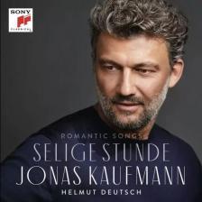 SCHUBERT, SCHUMAN, LISZT... - SELIGE STUNDE CD KAUFMANN