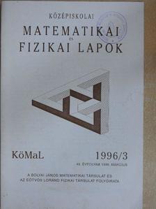 Fried Ervin - Középiskolai matematikai és fizikai lapok 1996. március [antikvár]