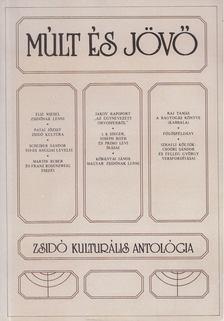 Köbányai János - Múlt és Jövő [antikvár]