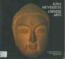 Miklós Pál - Kína művészete [antikvár]